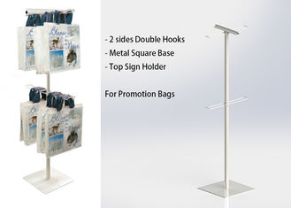 China Two Sides Metal Floor Stand 2 Layers Wire Hooks Promotion Iron Display Rack factory